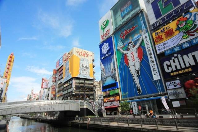 amazonギフト券を買取している大阪の金券ショップ